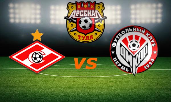 Spartak Moscow vs Amkar Live Streaming