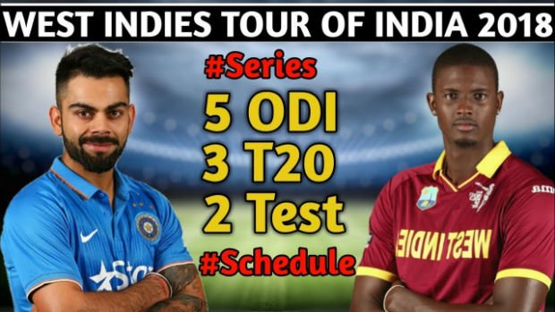 India vs West Indies schedule